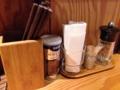 [千駄木][谷中][日暮里][ラーメン][餃子]カウンター9席・テーブル席も設けられた温かみのある店内