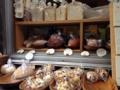 [根津][パン][菓子]他にも食パンにバケットにスコーンと手広くカバー