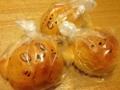[根津][パン][菓子]さつまいものねこ、焼カレーのはりねずみ、ピザチーズのぶた