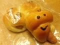 [根津][パン][菓子]ミニソーセージ入りのニョロニョロくん。(3個セット)