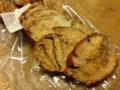 [根津][パン][菓子]ほろ苦いコーヒーラスク