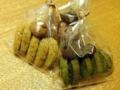 [根津][パン][菓子]珍しい味の手作りクッキー3種は、きなこ、紅いも、桜紅茶