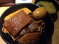 [新橋][丼もの]角切り牛肉とこんにゃく、煮玉子、大根、豆腐にいたっては1/4丁分