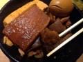 [新橋][丼もの]いざ実食ということで、早速角切り牛肉からパクリ