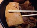 [新橋][丼もの]全体的に甘辛濃いめの味わいだから大きめ豆腐が助け舟に思えたり