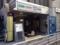 都営地下鉄上野御徒町駅A7出口