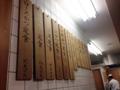 [上野][御徒町][とんかつ][和食][定食・食堂]ロースかつ、ひれかつ、ミックス各定食以外にもメニューは存在