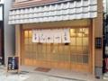 [上野][御徒町][とんかつ][和食][定食・食堂]ちょっと行ったところにある2013年11月オープンの上野店