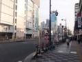 [浅草][田原町][ラーメン]浅草を代表する通りの1つ、国際通りは基本的に多くの人で賑わいます