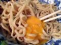 [東十条][ラーメン][油そば]卵黄投入でより一層の絡みつき&まろやかさを実現