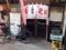 小田急線豪徳寺駅徒歩30秒の老舗ラーメン店「中華そば 満来」