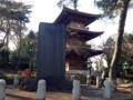 [豪徳寺][建築][寺院]この手の石碑はポーネグリフのような役割なんだろうけど大概読めない