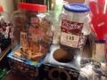[恵比寿][広尾][菓子]棒かるにチョコナッツバー。この容器に入れれば大抵懐かしくなる