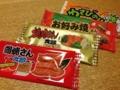 [恵比寿][広尾][菓子]安定の蒲焼さん太郎シリーズもあるだけ買った