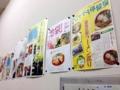 [雑司が谷][池袋][ラーメン][餃子][チャーハン][中華]数々の雑誌とかに取り上げられる雑司が谷の隠れた名店