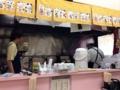 [雑司が谷][池袋][ラーメン][餃子][チャーハン][中華]鷹揚な性格のご主人と若手スタッフによる二人三脚の接客