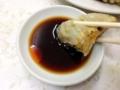 [雑司が谷][池袋][ラーメン][餃子][チャーハン][中華]誰に諭されるワケでもなく、酢とラー油入りの醤油小皿にちょちょんと