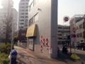 [三田][田町][ラーメン][ラーメン二郎]三角柱型の特殊なフォルムをした「ラーメン二郎 三田本店」