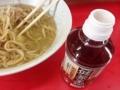 [三田][田町][ラーメン][ラーメン二郎]ニンニクと同じくらい大切にしたいペットボトルのお茶