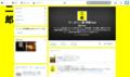 [三田][田町][ラーメン][ラーメン二郎]ラーメン二郎 情報 bot (jirolian) on Twitter
