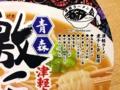 [ラーメン]マルちゃん 日本旨いもん青森津軽煮干拉麺110g