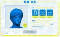 [ジュース][Webサービス]顔写真をアップロードすると装飾・命名ページが表示される