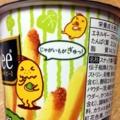 [菓子]カルビーの期間限定商品「Jagabee【じゃがビー】わさび塩味」
