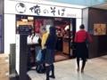 [銀座][有楽町][日比谷][蕎麦]銀座で働く方々や観光客を中心とした往来が盛んな店先