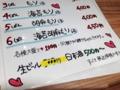 [銀座][有楽町][日比谷][蕎麦]蕎麦メニューに続き生ビールも値下げ(税込560円→480円)