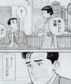 [有楽町][銀座][日比谷][内幸町][新橋][ラーメン][丼もの][韓国料理][漫画][孤独のグルメ](C)孤独のグルメ(扶桑社/久住昌之/谷口ジロー)