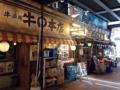 [有楽町][銀座][日比谷][内幸町][新橋][ラーメン][丼もの][韓国料理][漫画][孤独のグルメ]有楽町高架下の飲み屋街
