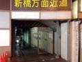 [有楽町][銀座][日比谷][内幸町][新橋][ラーメン][丼もの][韓国料理][漫画][孤独のグルメ]インターナショナルアーケード入口
