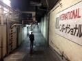 [有楽町][銀座][日比谷][内幸町][新橋][ラーメン][丼もの][韓国料理][漫画][孤独のグルメ]ゴゴゴゴゴと今にもスタンドが襲ってきそうな場所