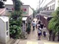[江ノ島][片瀬江ノ島][菓子][饅頭][漫画][孤独のグルメ]階段を登ったり降りたり、ちょっとした紆余曲折を経ながら
