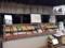 1902年創業!110年以上の歴史を誇る老舗「中村屋羊羹店」