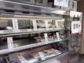 [代々木公園][代々木八幡][渋谷][居酒屋][寿司・魚介類][和食][定食・食堂][漫画][孤独のグルメ]明治創業!100年以上の歴史を誇る渋谷の老舗鮮魚店直営の定食屋「魚力