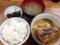 骨まで難なく食べられる「魚力」自慢のさば味噌煮定食1,030円