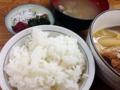 [代々木公園][代々木八幡][渋谷][居酒屋][寿司・魚介類][和食][定食・食堂][漫画][孤独のグルメ]ライスに小鉢とメインのさば味噌ということで