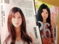 [本][漫画][孤独のグルメ]2009年から早5年。吉高由里子さんの変化に時の流れを感じました