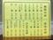 右上の中華麺700円がラーメン。大盛は+100円