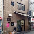 [渋谷][ラーメン][中華]ご飯時を中心に行列だとかがしょっちゅうできておりますが