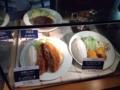 [新宿][新宿三丁目][洋食][コーヒー][定食・食堂]今回は「一皿豚ミンチかつ+ロールキャベツ一貫」セットを注文