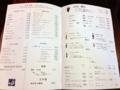 [新宿][新宿三丁目][洋食][コーヒー][定食・食堂]アルコール類も当然豊富