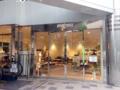 [新宿三丁目][新宿][インテリア][雑貨・小物]新宿三丁目駅E6出口直結!カリモク60オフィシャルショップ