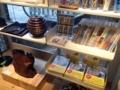 [新宿三丁目][新宿][インテリア][雑貨・小物]部屋作りの参考になりそうなインテリア本だとかも用意されているので