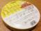 QBBの期間限定商品「チーズデザート 瀬戸内レモン6P」