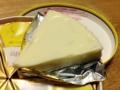 [菓子][チーズ]QBBの期間限定商品「チーズデザート 瀬戸内レモン6P」