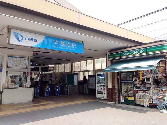 最寄は小田急江ノ島線・本鵠沼駅で、お店は駅から徒歩1分