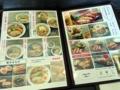 """[本鵠沼][ラーメン][丼もの][餃子]""""麺やBar""""と謳うだけあり、麺類を中心に一品料理や酒類などが勢揃い"""