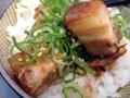 [本鵠沼][ラーメン][丼もの][餃子]炙って特製ダレに漬け込んだ角切りチャーシューとライスをガッツガツ